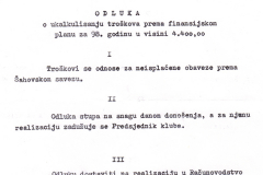 Skenirana dokumenta 1998