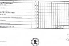 Skenirana dokumenta 2005