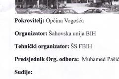Skenirani bilteni 7. i 8.(Premijer) 2007