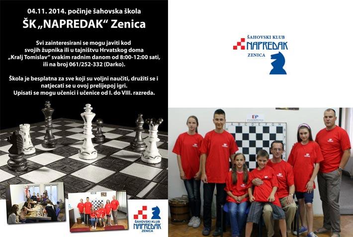 Počinje Upis U školu šaha