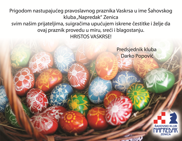 Cestitka SK Napredak Zenica Vaskrs 2020 02